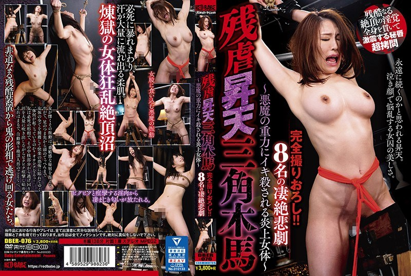DBER-076 Cruel Ascension Triangle - Women's Bodies Burning Up As They Cum Under Duress - All New Footage! - 8 Women