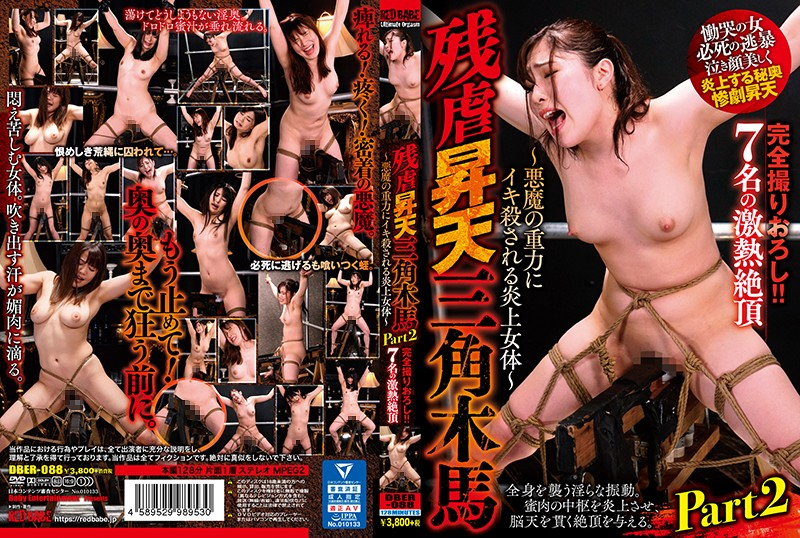 DBER-088 Cruel Orgasm Bench Part 2 - Writhing Female Flesh Cumming Until She Collapses - Featuring All-New Footage! 7 Girls' Extreme Orgasms